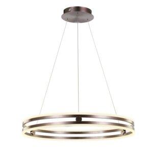 Pakabinamas LED šviestuvas Lonia Coffee
