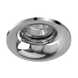 Įmontuojamas šviestuvas Adamo Midst