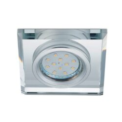 Įmontuojamas šviestuvas Pirin V2