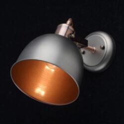 Sieninis šviestuvas Loft 551021801