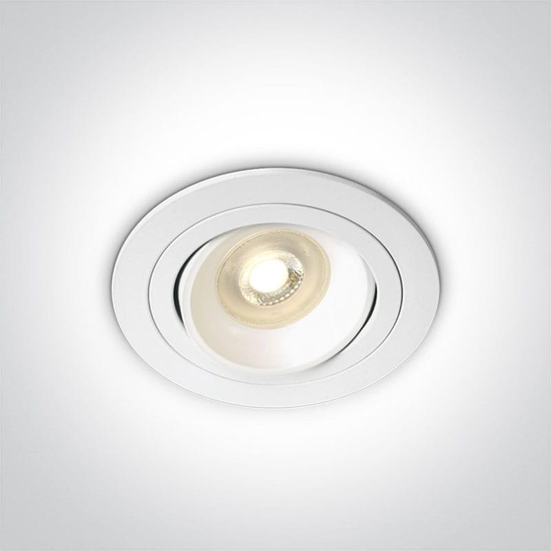Įmontuojamas kryptinis šviestuvas 11105UB/W