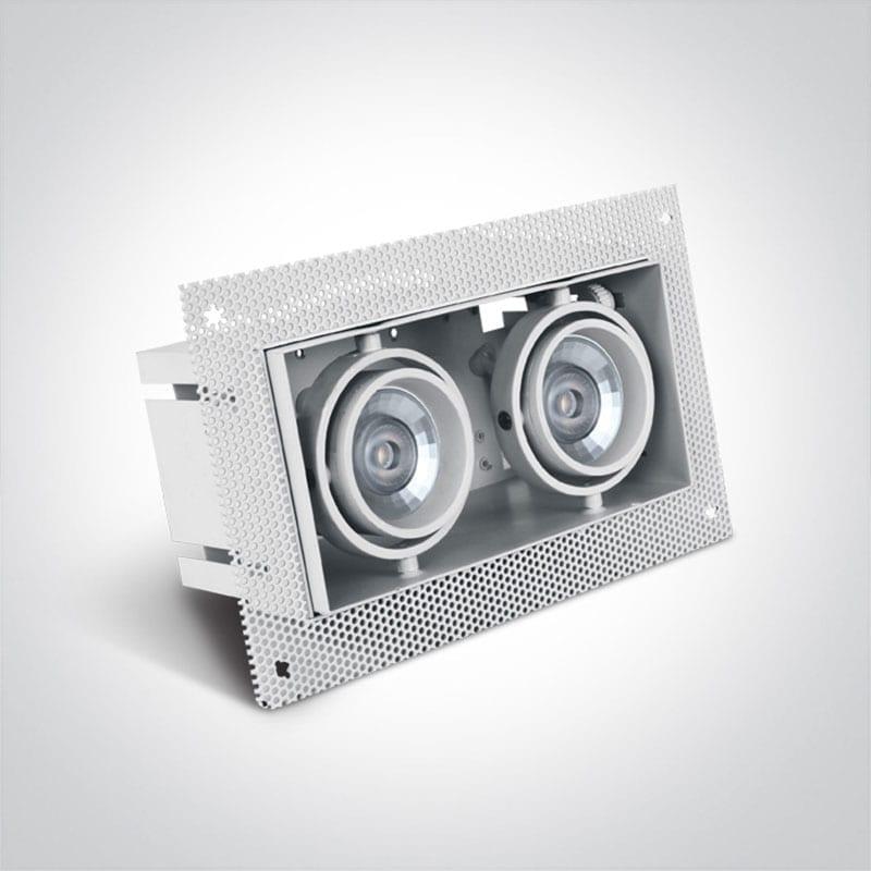 Užglaistomas kryptinis šviestuvas 51020TR/W