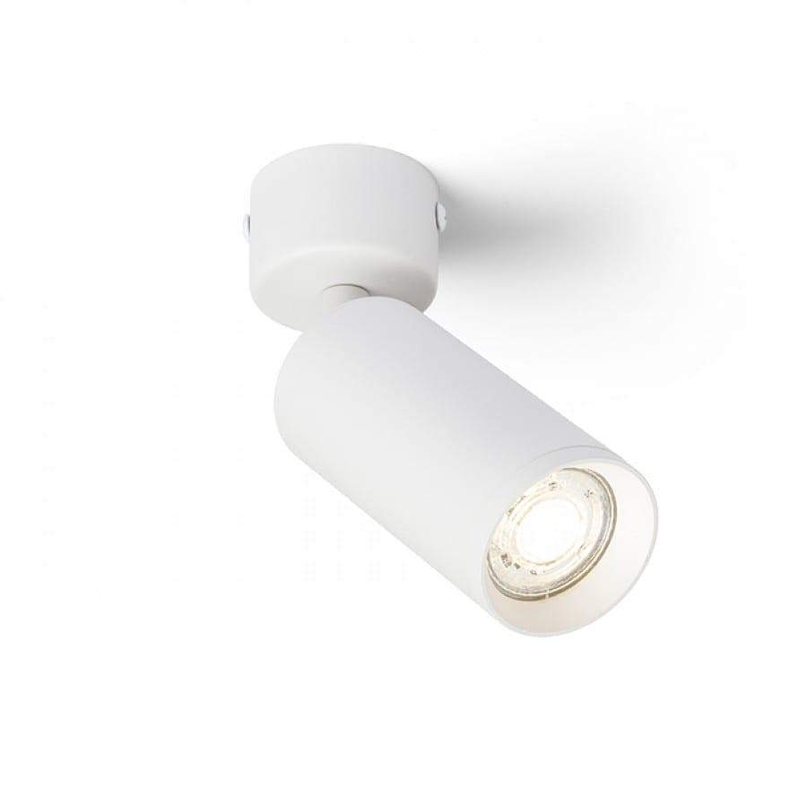 Lubinis Kryptinis šviestuvas Belenos baltas
